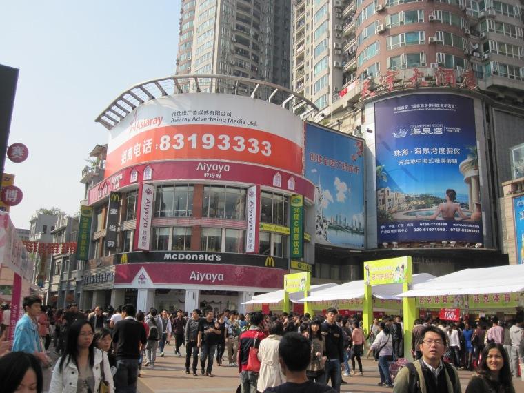 Guangzhou China December 9, 2012 061